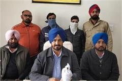 heroin recovered in ludhiana