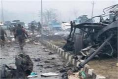 suicide attack on crpf convoy in pulwama 44 jawan martyred in attack