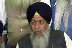 kartarpur corridor sgpc did not give gurdwara land
