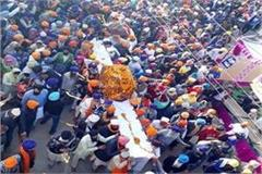 gathering of pilgrims in the marriage ceremony of guru gobind singh ji