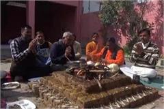 gayatri jap and havan yagna for the spiritual peace of the soldiers