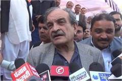 birender singh statement on congress