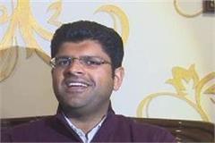 ajay chautala blames allegations against chacha