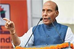 speaking at the power conference rajnath is the custodian of the country