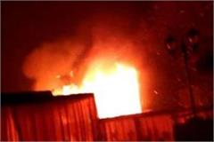 fire in amritsar forefront resort