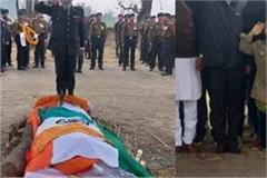 last farewell to boota singh who was martyred in northern sikkim
