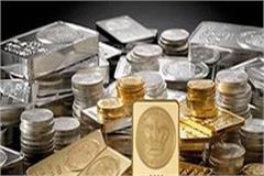 bhoranj trader gold silver recovered