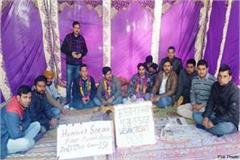 joa 556 case  examination result not out candidates will now hunger strike