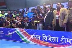 india railway team won one crore prize kabaddi competition