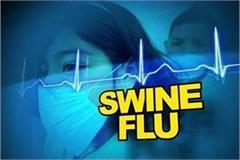 one death from swine flu in tanda