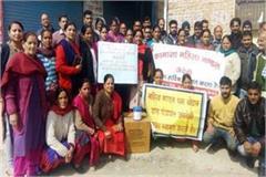 sundernagar pulwama martyr family financial help