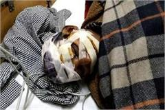kullu bhuntar yuvak deadly attack