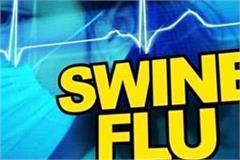 7 cases of swine flu in solan death of one patient