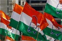 people who do not apply lok sabha elections can get congress tickets