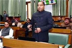 sanskrit will become the second official language in himachal