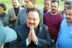 jp nadda said congress see aiims creation by changed eyeglasses