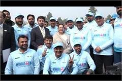 haryana punjab leaders played cricket match together