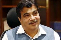 nitin gadkari will come this day on himachal