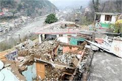 village in danger of negligence of fourlane construction company