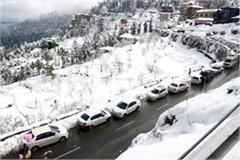 heavy snowfall in himachal 397 roads closed again