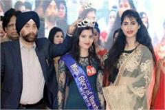 roopam thakur wins miss glory of himachal title