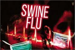 death of woman from swine flu in chandigarh
