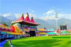 bad news for cricket lovers dharamsal again out of ipl