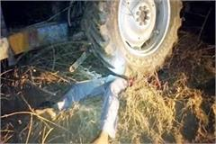 curtain lift up of death of minor boy in tractor incident