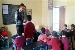 teacher not settled questions of class 5th