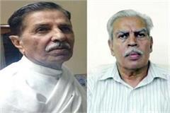 families of martyrs demand raised decisive action against terrorism