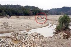 illegal mining in chaunch khadd