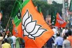 bjp will launch promotion from bhagat singh s martyrdom day