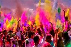 holi festival will be celebrated across the country today