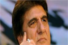 congress replaces raj babbar s seat moradabad will now fight for fatehpur sikri