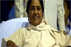mayawati denies alliance with congress in up congress says i do not need them