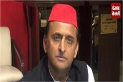 samajwadi party can promise guaranty of employment in manifesto