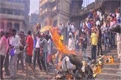 holi is played between the burning senses here