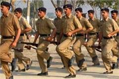 thousands of exam arriving from rajasthan for recruitment of the soldier