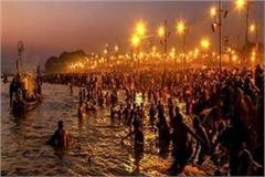 the maha kumbh s royal bath on mahashivaratri today