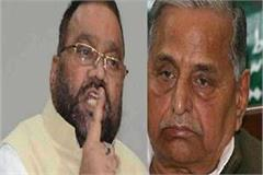 those who believe in mulayam will be included in bjp maurya