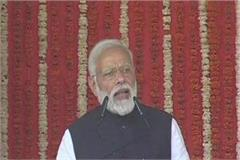 pakistan to happy to do sport close the opposition pm modi
