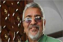 dr dharamvir gandhi adarsh gram yojana