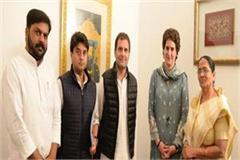 congress has made its alliance with apna dal in up given the 2 seats
