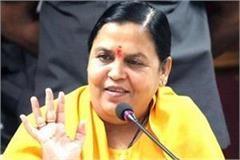 congress should go to rss branches uma bharti