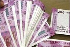 10 lakh recovered from businessman