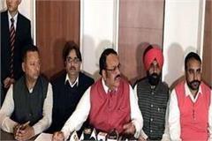 shwait malik speak against rahul sidhu