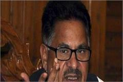 congress will return to the whole country like assembly elections punia