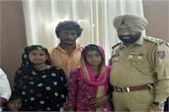 kidnapped neetu delhi
