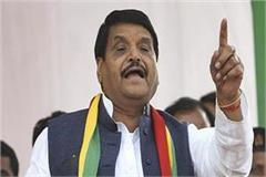 get ready for 2022 election preparations worker shivpal