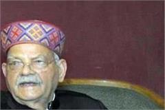 sukhram move to bjp in crisis